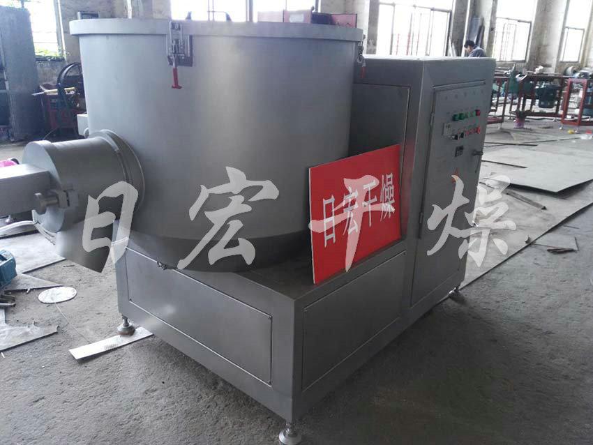 鸡精生产线-ZGH型立式高速混合机